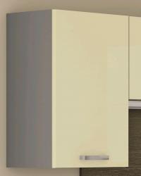 Horná kuchynská skrinka Karmen 40G, 40 cm