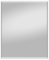 Nástenné zrkadlo MAX 50x70 cm