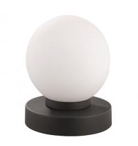Stolná lampa PRINZ R5400-24