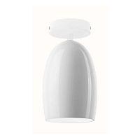 Stropné svietidlo v zlatej farbe Sotto Luce UME Elementary CP