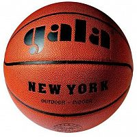 Basketbalová lopta  GALA New York BB6021S