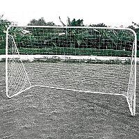 Futbalová bránka inSPORTline Postigoal