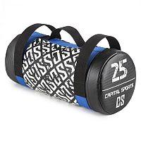 Capital Sports Thoughbag, záťažové vrece, sandbag, 25 kg, syntetická koža