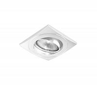 Luxera Downlight  1xGU10/50W biela