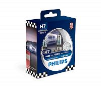 Philips SADA 2x Autožiarovka Philips RACINGVISION 12972RVS2 H7 PX26d/55W/12V