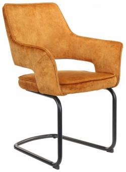Jedálenská stolička Hudson, žltá látka