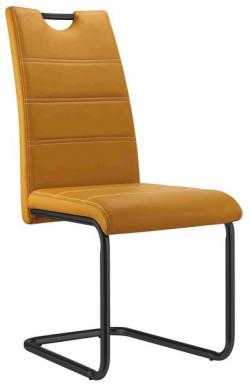 Jedálenská stolička Queens, žltá ekokoža