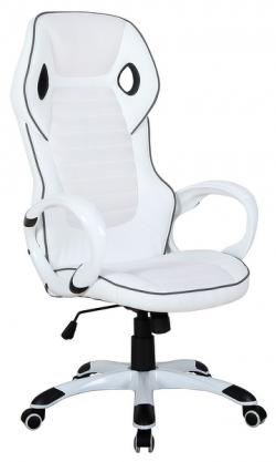 Kancelárske kreslo Cedex, biela/sivá
