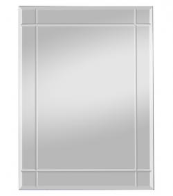 Nástenné zrkadlo JAN 70x90 cm