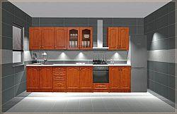 NajlacnejsiNabytok Kuchyňa PREMIUM 260