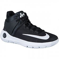 Nike BOYS TREY 5 GS - Detská basketbalová obuv